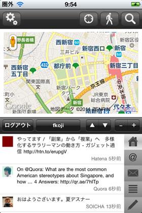 mapand-screenshot.jpg