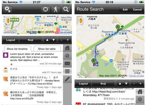 mapand-screenshot2.jpg