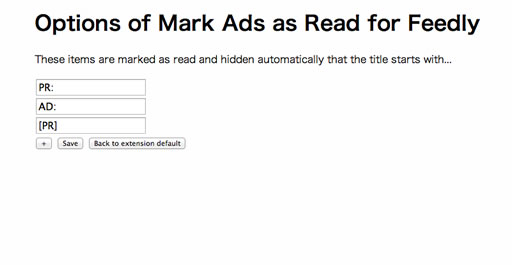mark-ads-as-read-for-feedly-02.jpg