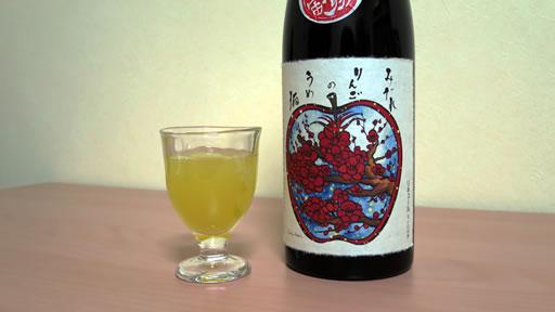 mizore-ringo-no-umeshu-01.jpg