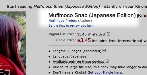 muffmocosnap-english.jpg