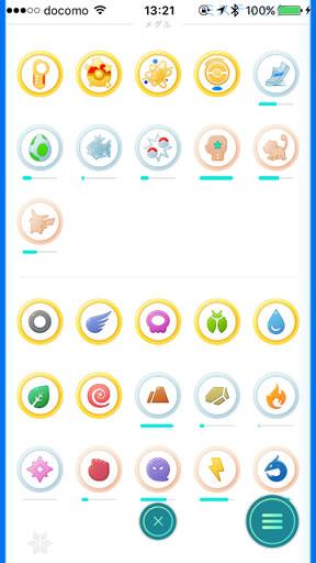 pokemon-go-medal-new-ui-01.jpg