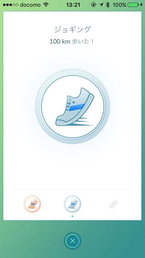 pokemon-go-medal-new-ui-02.jpg
