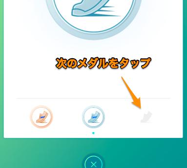 pokemon-go-medal-new-ui-03.png