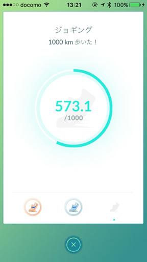pokemon-go-medal-new-ui-04.jpg