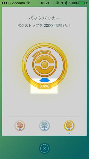 pokemon-go-medal-new-ui-05.jpg