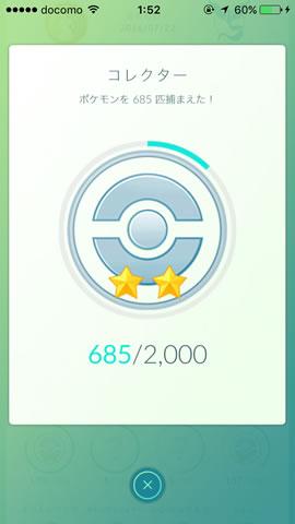 pokemon-go-medal.jpg