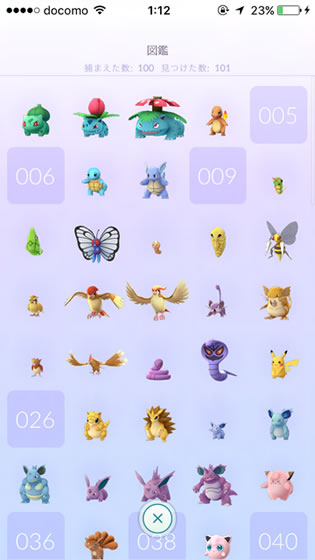 pokemon-go-pokedex-100.jpg