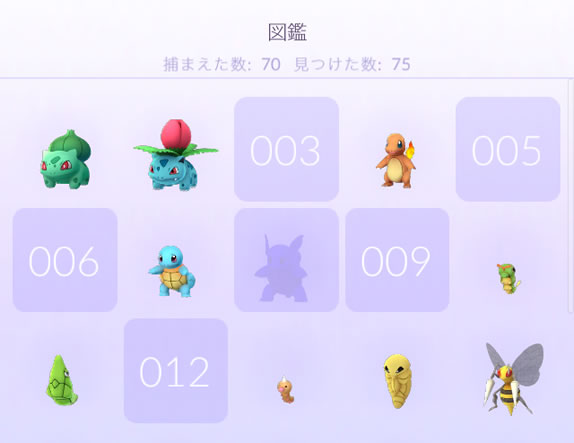 pokemon-go-zukan.jpg