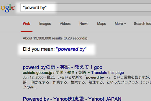 powered-by-typo-04.jpg