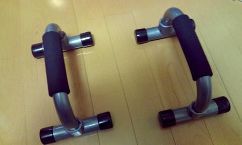 push-up-bar.jpg
