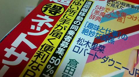 rina-matsuki-spa.jpg