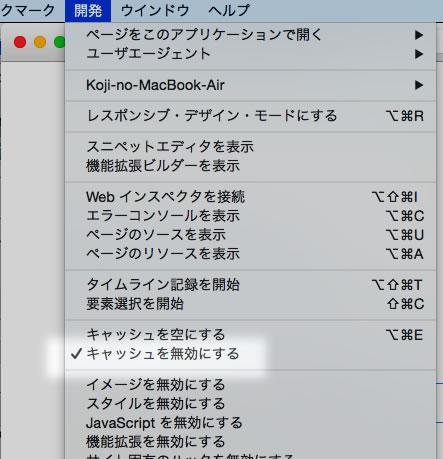 safari-nazo-request-01.jpg