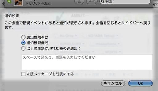 skyoe-notify-2.jpg