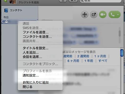 skyoe-notify.jpg