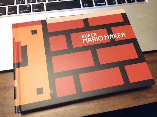 super-mario-maker-03.jpg