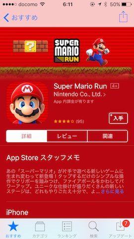 super-mario-run.png