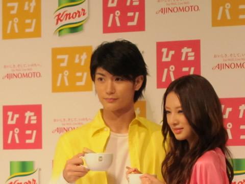 tsuke-hita-04.jpg