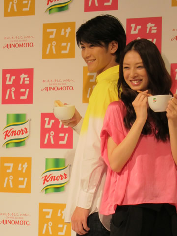 tsuke-hita-06.jpg