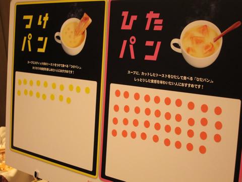 tsuke-hita-10.jpg