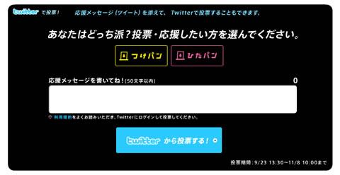 tsuke-hita-11.jpg