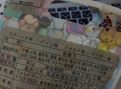 tsum-tsum-candy-02.jpg
