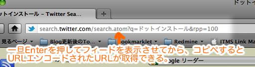 twitter-search-rss-reader.jpg